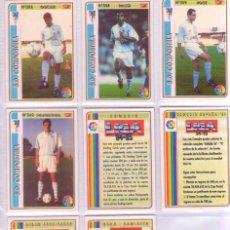 Cromos de Fútbol: FÚTBOL CROMO BONO ÁLBUM ARCHIVADOR MUNDICROMO 1994 1995 SE VENDEN SUELTOS. Lote 168587648
