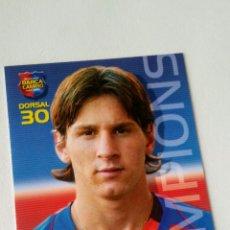 Cromos de Fútbol: LEO MESSI MEGACRACKS 2004/2005. Lote 168742428