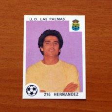 Cromos de Fútbol: LAS PALMAS - 216 HERNÁNDEZ - EDITORIAL MAGA 1978-1979, 78-79 - NUNCA PEGADO. Lote 168778544