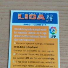 Cromos de Fútbol: FÚTBOL CROMO BONO CAMISETA MUNDICROMO 1995 1996 (EN EL PUNTO 3, LA PALABRA GRATIS SALE EN BLANCO) V. Lote 168792008