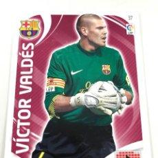 Cromos de Fútbol: CROMO Nº37 VICTOR VALDES - FC BARCELONA - ADRENALYN PANINI 2011 2012. Lote 168801844
