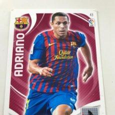 Cromos de Fútbol: CROMO Nº43 ADRIANO - FC BARCELONA - ADRENALYN PANINI 2011 2012. Lote 168802092
