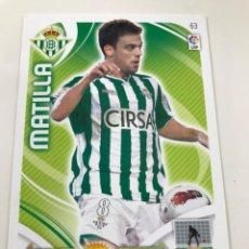 Cromos de Fútbol: CROMO Nº63 MATILLA - REAL BETIS - ADRENALYN PANINI 2011 2012. Lote 168802588