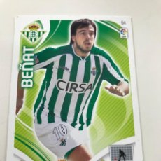Cromos de Fútbol: CROMO Nº64 BEÑAT - REAL BETIS - ADRENALYN PANINI 2011 2012. Lote 168802668
