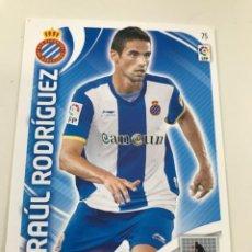 Cromos de Fútbol: CROMO Nº75 RAUL RODRIGUEZ - RCD ESPANYOL- ADRENALYN PANINI 2011 2012. Lote 168803624
