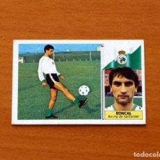 Cromos de Fútbol: RACING DE SANTANDER - RONCAL - EDICIONES ESTE 1986-87, 86-87 - CROMO NUNCA PEGADO. Lote 168887157
