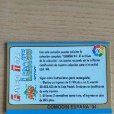 Cromos de Fútbol: FÚTBOL CROMO BONO COMODÍN ESPAÑA 94 FÚTBOL TOTAL 1995 MUNDICROMO. Lote 169025352