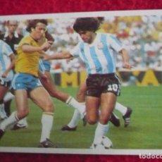 Figurine di Calcio: Nº 63 ALBUM MARADONA SUS DRIBLINGS SUS GOLES 1984-1985.CROMO ESPORT 84-85.. Lote 245299385