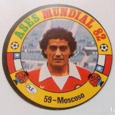 Cromos de Futebol: 59 MOSCOSO CHILE REYAUCA ASES MUNDIAL ESPAÑA 1982 82 NEW NO ESTE PANINI ADRENALYN. Lote 195022335