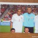 Cromos de Fútbol: EURO 2008 AUSTRIA SUIZA PANINI Nº 229 ALINEACION POLONIA 1 - SIN PEGAR - EUROCOPA 08 . Lote 169337076