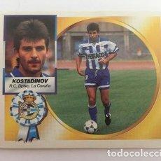 Cromos de Fútbol: LIGA 94 95 KOSTADINOV (DEPORTIVO CORUÑA) COLOCA NUNCA PEGADO NUEVO 1994-1995. Lote 169590952