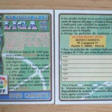 Cromos de Fútbol: FÚTBOL CROMO BONO CAMISETA MUNDICROMO 1996 1997 SE VENDEN SUELTOS. Lote 169653564