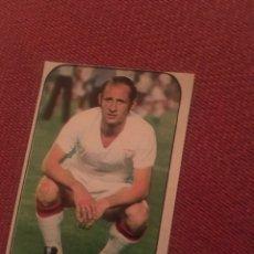 Cromos de Fútbol: ESTE 76 77 1976 1977 DESPEGADO SEVILLA GALLEGO. Lote 169699389