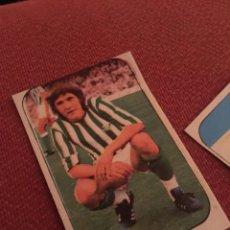 Cromos de Fútbol: ESTE 76 77 1976 1977 DESPEGADO BENÍTEZ BETIS. Lote 169706512