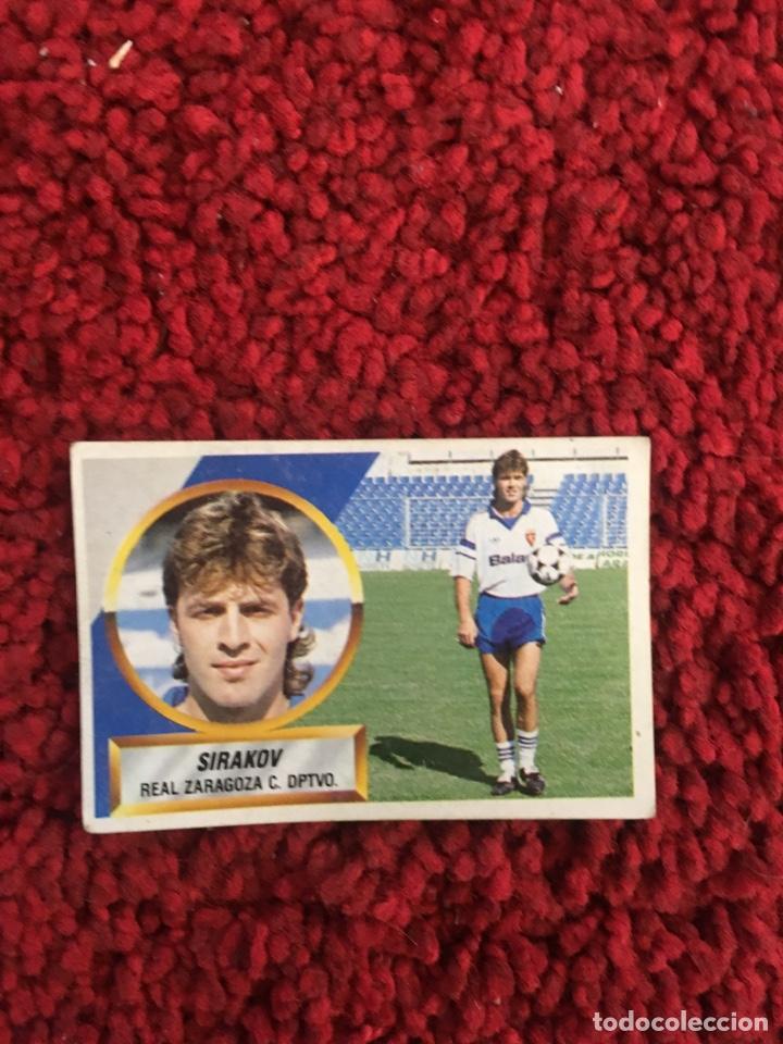 ESTE 88 89 1989 1988 ZARAGOZA SIRAKOV COLOCA SIN PEGAR 15 (Coleccionismo Deportivo - Álbumes y Cromos de Deportes - Cromos de Fútbol)