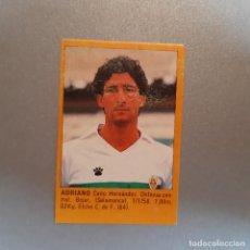 Cromos de Fútbol: CROMO ROLLAN SUPER FUTBOL 85 - ADRIANO - ELCHE . Lote 169917240