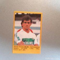 Cromos de Fútbol: SIN PEGAR - CROMO ROLLAN SUPER FUTBOL 85 - SILOS - ELCHE . Lote 169917384