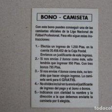 Cromos de Fútbol: MUNDICROMO FUTBOL TOTAL LIGA 95 94 BONO CAMISETA 1994 1995 NUEVO. Lote 169936033