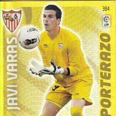 Cromos de Fútbol: ADRENALYN LIGA 2011 2012 PANINI Nº 384 JAVI VARAS (SEVILLA) PORTERAZO. Lote 170065364