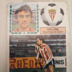 Cromos de Fútbol: EDICIONES ESTE 83 84 1983 1984 VALLINA COLOCA SPORTING DE GIJON MUY DIFÍCIL. Lote 170103116