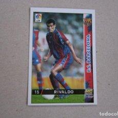 Cartes à collectionner de Football: MUNDICROMO FICHAS LIGA 98 99 Nº 15 RIVALDO BARCELONA 1998 1999 NUEVO. Lote 170219834