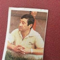 Cromos de Fútbol: CANO 1984 84 SIN PEGAR ALZATE OSASUNA 1983 1984. Lote 170332518