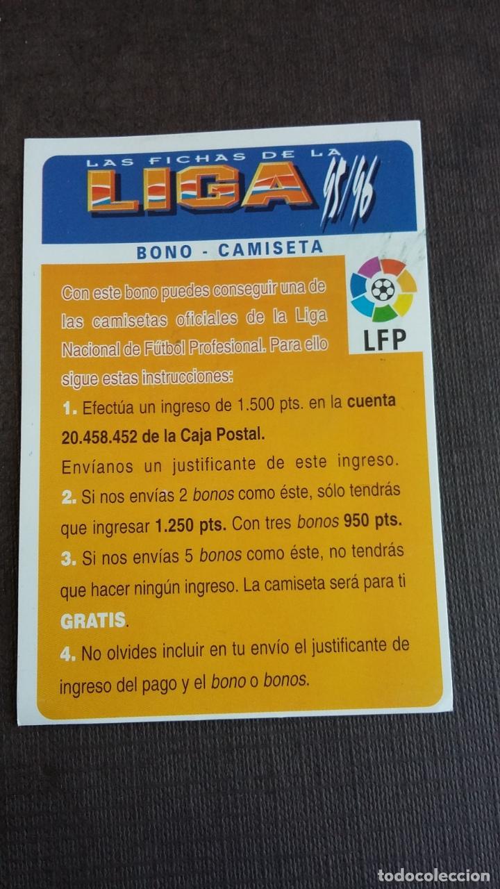MUNDICROMO 95/96 - BONO CAMISETA - PALABRA GRATIS EN BLANCO - 1995/1996 - RESERVADO A M*****5 (Coleccionismo Deportivo - Álbumes y Cromos de Deportes - Cromos de Fútbol)