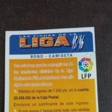 Cromos de Fútbol: MUNDICROMO 95/96 - BONO CAMISETA - PALABRA GRATIS EN BLANCO - 1995/1996. Lote 170431384
