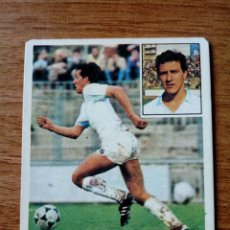 Cromos de Fútbol: FICHAJE 10 BAJA FRAILE (REAL MADRID) 81-82 ESTE. NUNCA PEGADO. Lote 171045579