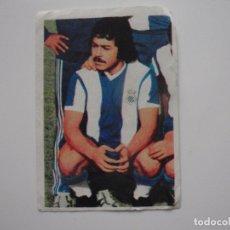 Cromos de Fútbol: CROMO FICHAJE 50 CASZELY (ESPAÑOL). NUNCA PEGADO. LIGA FHER 1975-76. Lote 171231833