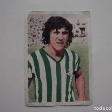 Cromos de Fútbol: CROMO FICHAJE 51 LADINSZKY (BETIS). NUNCA PEGADO. LIGA FHER 1975-76. Lote 171232099