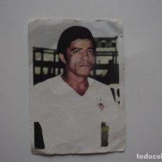 Cromos de Fútbol: CROMO FICHAJE 54 DUDA (SEVILLA). NUNCA PEGADO. LIGA FHER 1975-76. Lote 171232334