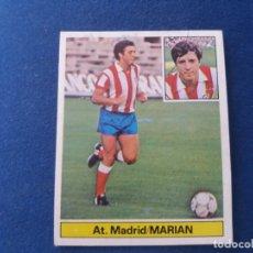 Cromos de Fútbol: 81 82 ESTE. FICHAJE 8 AT. MADRID MARIAN. Lote 171310262