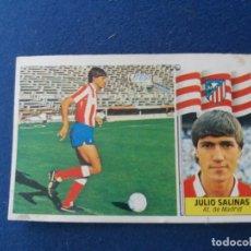 Cromos de Fútbol: 86 87 ESTE. FICHAJE 25 AT. MADRID JULIO SALINAS . Lote 171310845