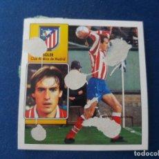 Cromos de Fútbol: 92 93 ESTE. COLOCA AT. MADRID SOLER. Lote 171312379