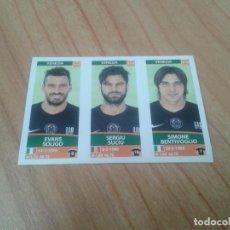 Cromos de Fútbol: EVANS SOLIGO, SERGIU SUCIU, BENTIVOGLIO - Nº 720 - VENEZIA - 17/18 - CALCIATORI - PANINI - ITALIA. Lote 171357207