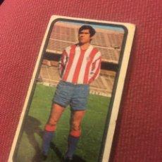 Cromos de Fútbol: 1974 1975 74 75 RUIZ ROMERO SIN PEGAR MELO 16 ATLÉTICO DE MADRID. Lote 171370210