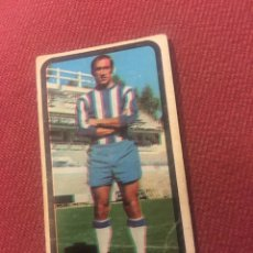 Cromos de Fútbol: 1974 1975 74 75 RUIZ ROMERO SIN PEGAR MALAGA MACIAS 45. Lote 171370310