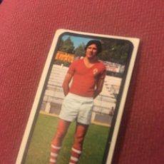 Cromos de Fútbol: 1974 1975 74 75 RUIZ ROMERO SIN PEGAR 201 ABEL PÉREZ MURCIA. Lote 171370325