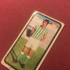 Cromos de Fútbol: 1974 1975 74 75 RUIZ ROMERO SIN PEGAR 213 BETIS SÁBATE CHOCOLATE HUESO. Lote 171371008