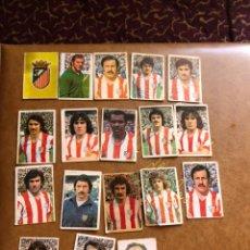 Cromos de Fútbol: LOTE DE 18 CROMOS CAMPEONATO NACIONAL DE FÚTBOL 1976-1977. Lote 171424929