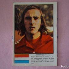 Cromos de Fútbol: CROMO DE FUTBOL J. NEESKENS DE HOLANDA DESPEGADO ASES X CAMPEONATO MUNDIAL 74 DE FHER. Lote 171426392