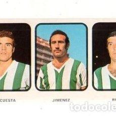 Cromos de Fútbol: RUIZ ROMERO. LIGA 73/74. M. CUESTA. JIMENEZ. RODRI. CORDOBA. Nº 72. NUEVO SIN PEGAR. Lote 171486653