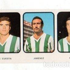 Cromos de Fútbol: RUIZ ROMERO. LIGA 73/74. M. CUESTA. JIMENEZ. RODRI. CORDOBA. Nº 72. NUEVO SIN PEGAR. Lote 171486693