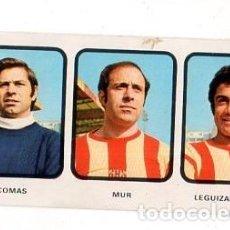 Cromos de Fútbol: RUIZ ROMERO. LIGA 73/74. COMAS. MUR. LEQUIZAMON. C.D.S. ANDRES. Nº 87. NUEVO SIN PEGAR. Lote 171486809