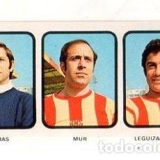 Cromos de Fútbol: RUIZ ROMERO. LIGA 73/74. COMAS. MUR. LEQUIZAMON. C.D.S. ANDRES. Nº 87. NUEVO SIN PEGAR. Lote 171486840