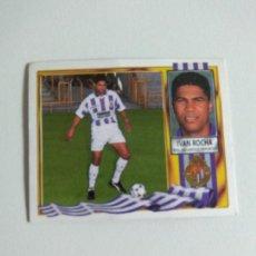 Cromos de Fútbol: CROMO LIGA ESTE 95 96 1995 1996 SIN PEGAR IVAN ROCHA FICHAJE 34 VALLADOLID. Lote 171767382