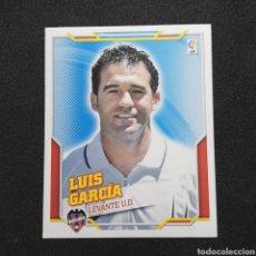 Cromos de Fútbol: (C-10) CROMO ESTE - LIGA 2010 2011 (LEVANTE) LUIS GARCÍA. Lote 171834015