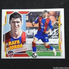 Cromos de Fútbol: (C-10) CROMO ESTE - LIGA 2010 2011 (LEVANTE) N° 16 RAFA JORDA. Lote 171834533