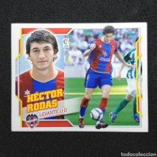Cromos de Fútbol: (C-10) CROMO ESTE - LIGA 2010 2011 (LEVANTE) N° 6 HECTOR RODAS. Lote 171834614